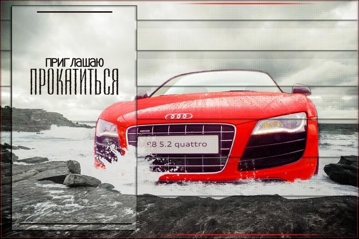 poster-car