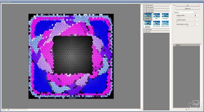 kaleidoscope-07