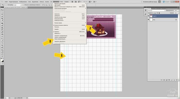 Создание макета сайта в Фотошоп