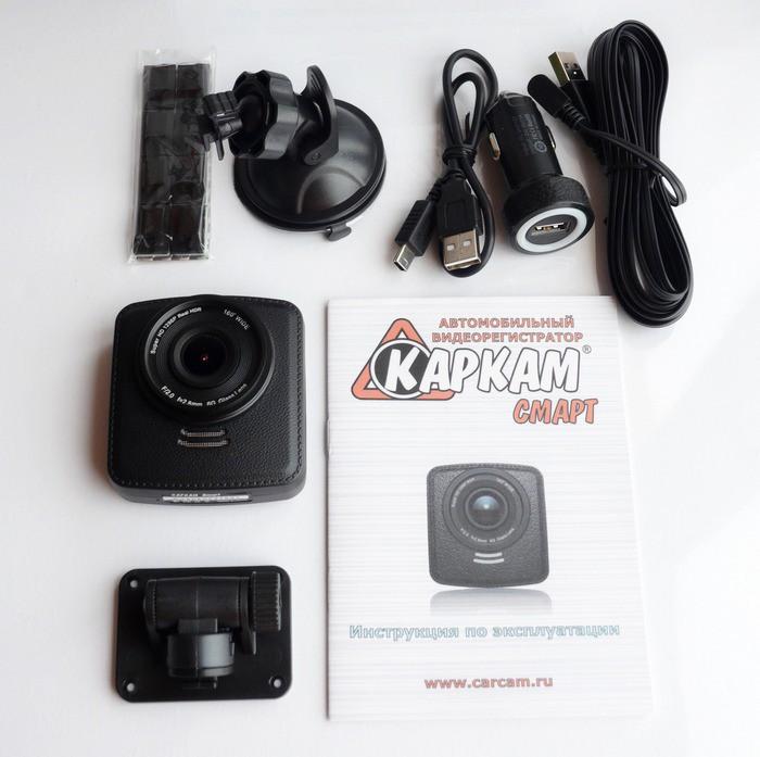Carcam Smart комплектация