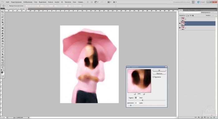 Арт обработка фотографии-03