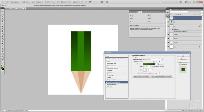 карандаш иконка сайта-08