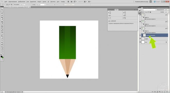 карандаш иконка сайта-11
