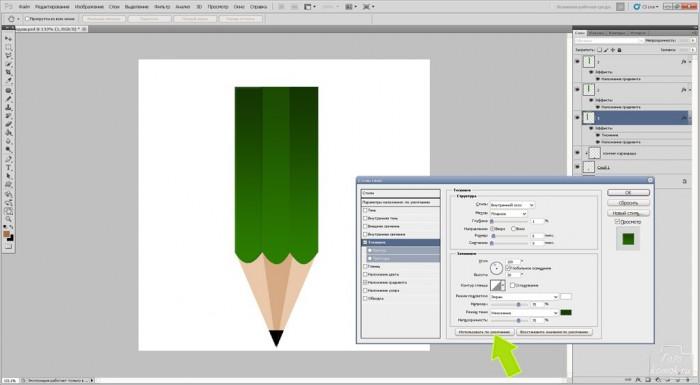карандаш иконка сайта-13