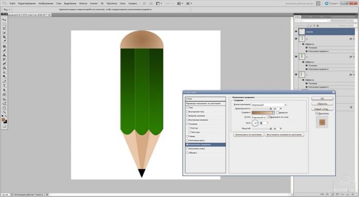 карандаш иконка сайта-15