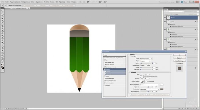 карандаш иконка сайта-18