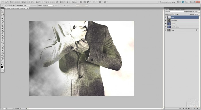 Обработка фотографии-04