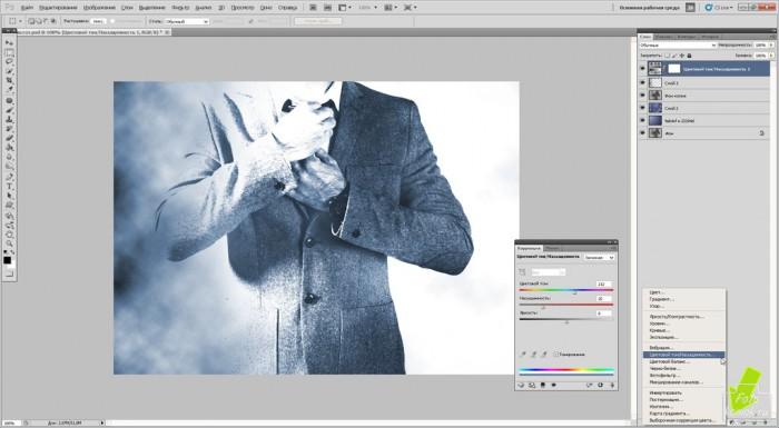 Обработка фотографии-05