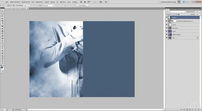 Обработка фотографии-06