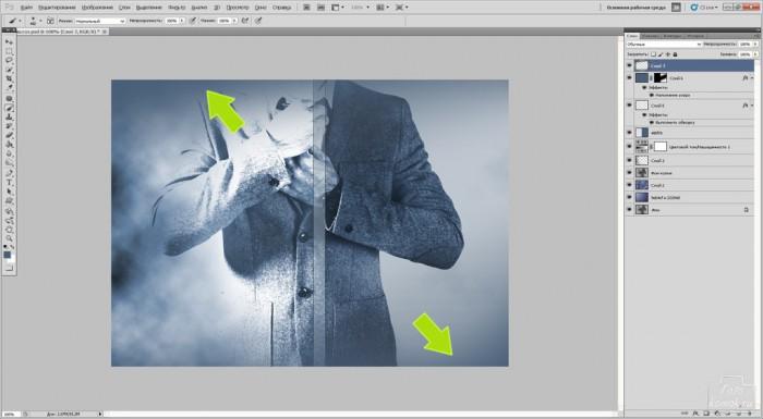 Обработка фотографии-10