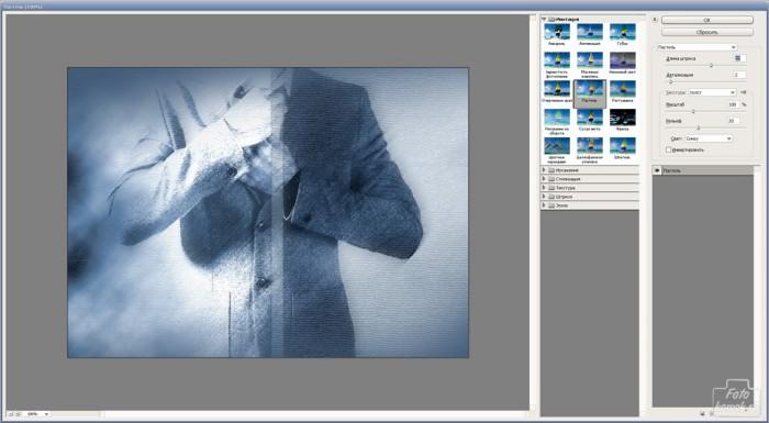 Обработка фотографии-11