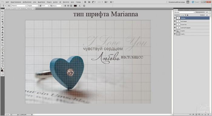 Шрифты и типографика-05