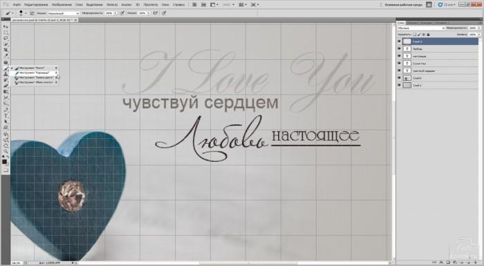 Шрифты и типографика-06
