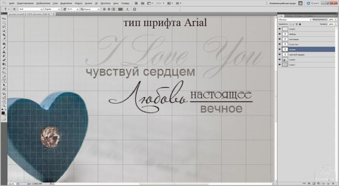 Шрифты и типографика-07