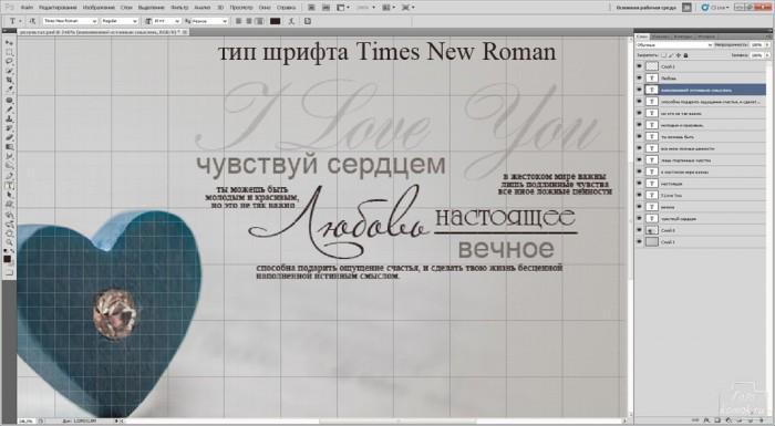 Шрифты и типографика-08