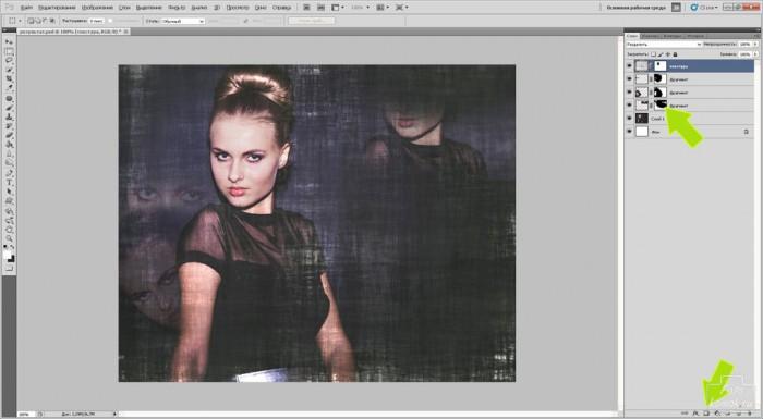 Гламурный фотоколлаж-02