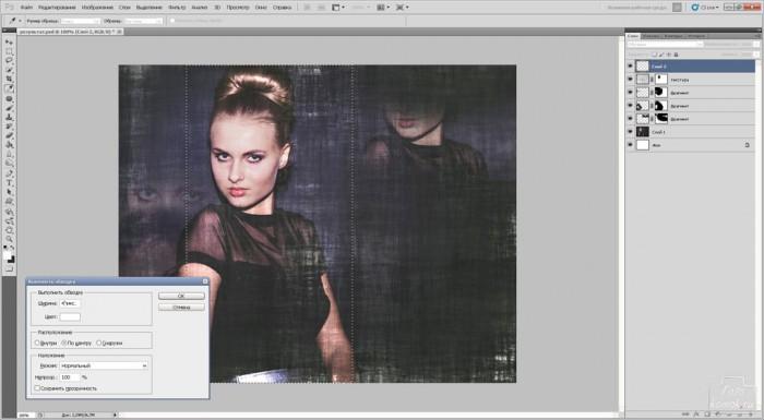 Гламурный фотоколлаж-04