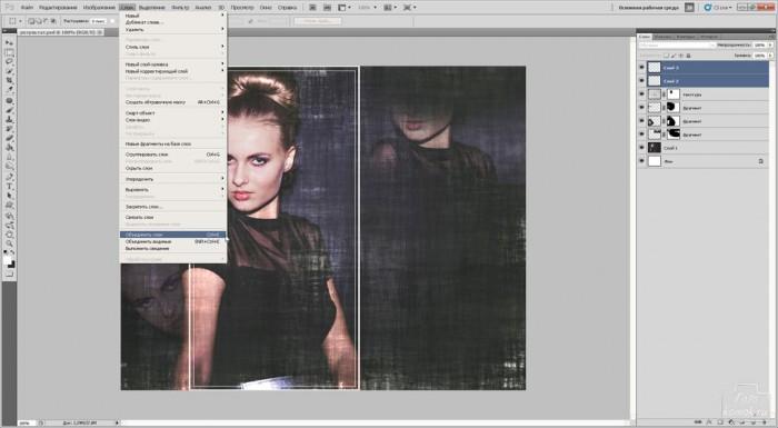 Гламурный фотоколлаж-06