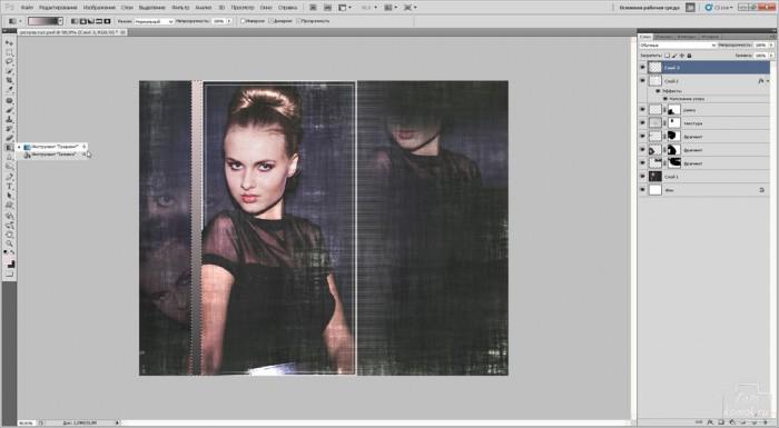 Гламурный фотоколлаж-09