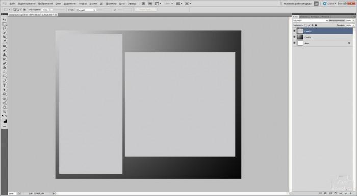 Создание текстуры-02