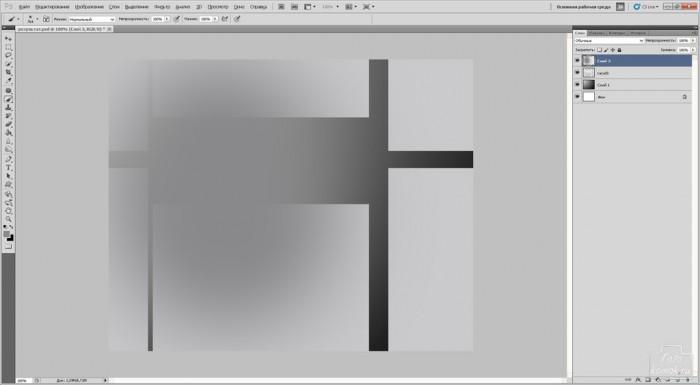 Создание текстуры-04