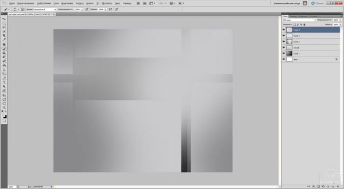 Создание текстуры-06