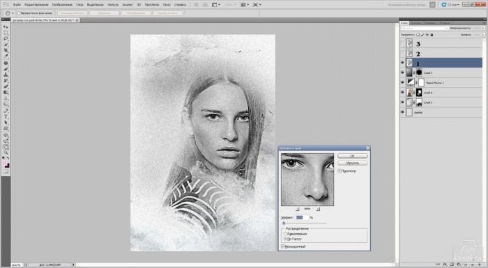 портрет в стиле живопись-10