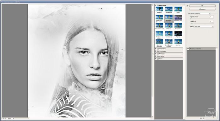 портрет в стиле живопись-13