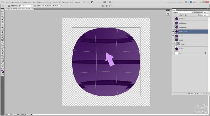 Анимация в фотошоп-08