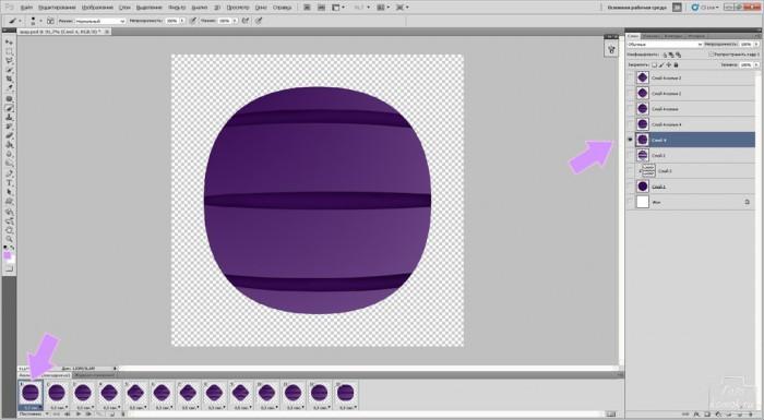 Анимация в фотошоп-11