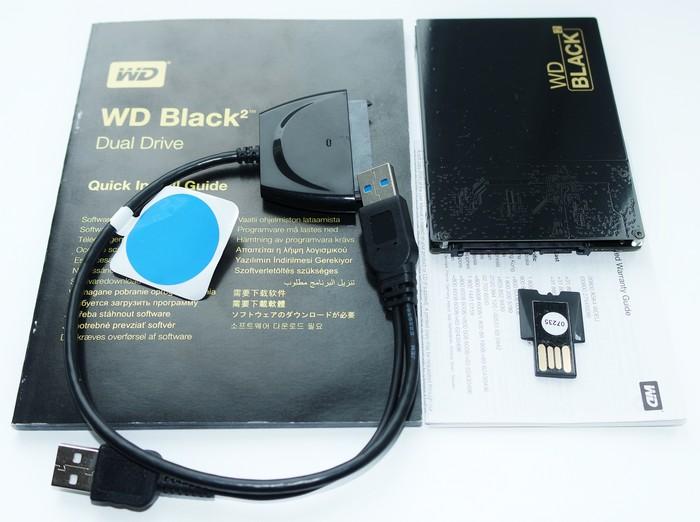 WD Black 2 комплект