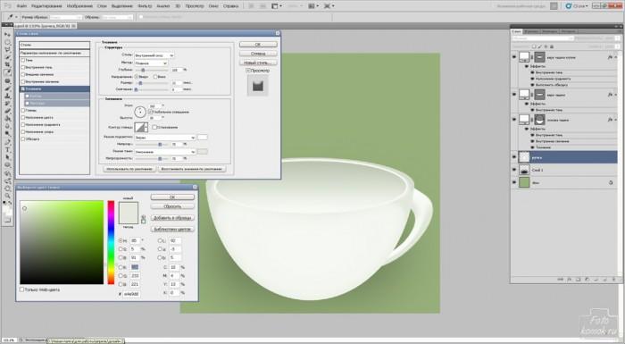 иконка чашки-17