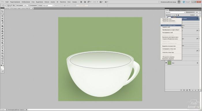 иконка чашки-18