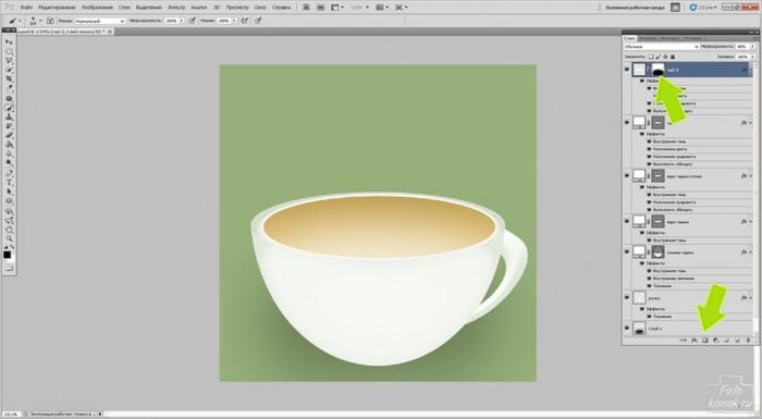 иконка чашки-22