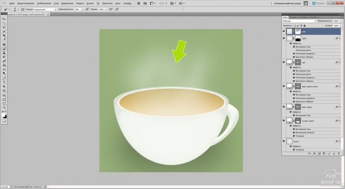 иконка чашки-25