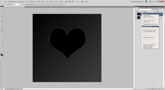 f-heart-03