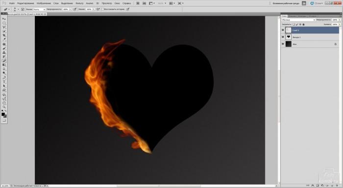 f-heart-07