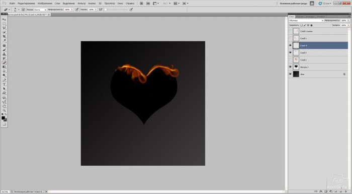 f-heart-11