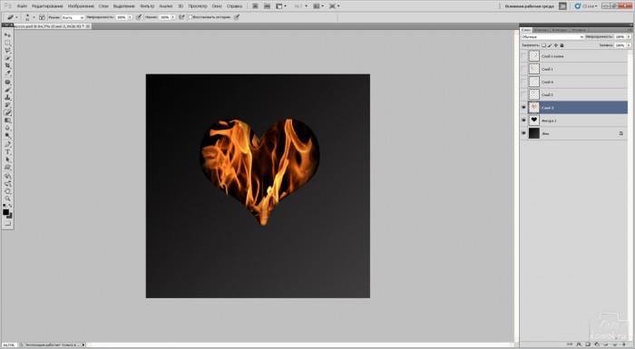 f-heart-13