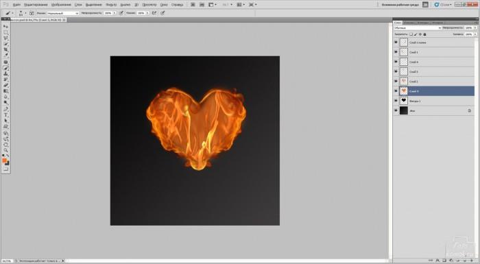 f-heart-14