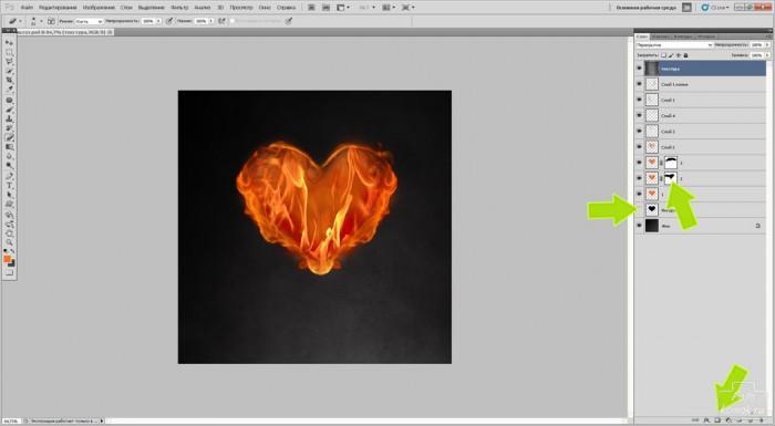 f-heart-16