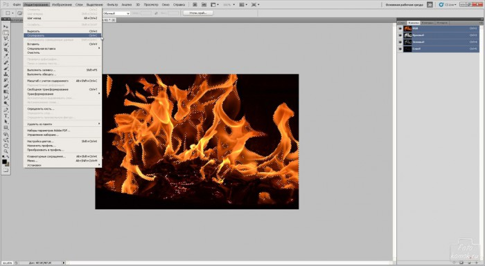 Буквы огне урок-19