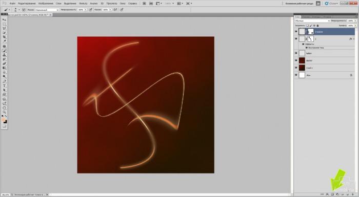 Светящиеся линии при помощи пера в Фотошоп-12