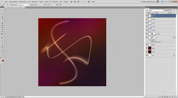 Светящиеся линии при помощи пера в Фотошоп-13