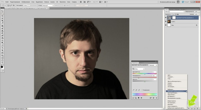 обработка портрета фото-02