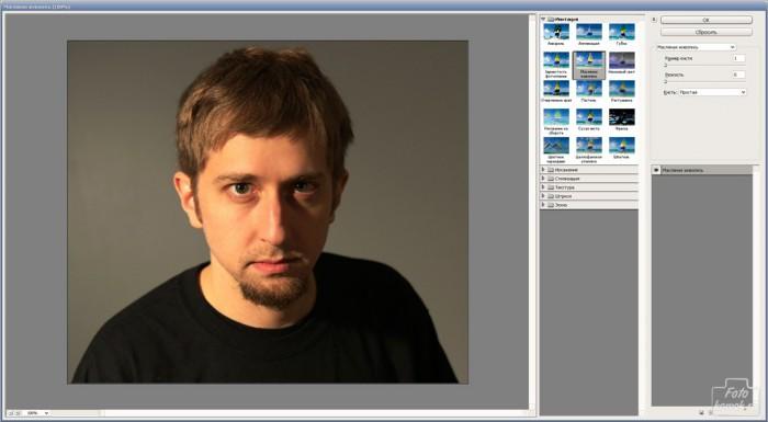 обработка портрета фото-04