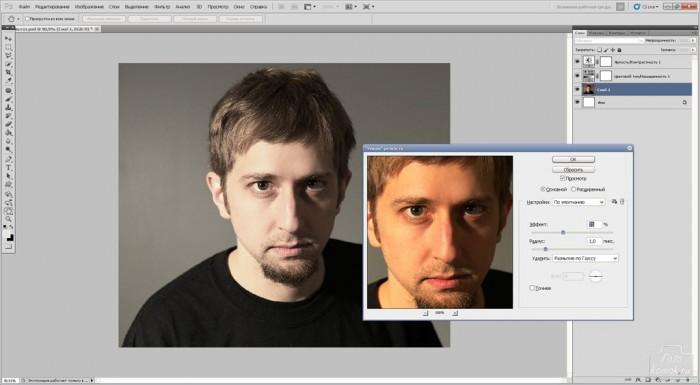 обработка портрета фото-05