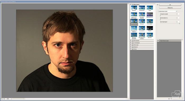 обработка портрета фото-06