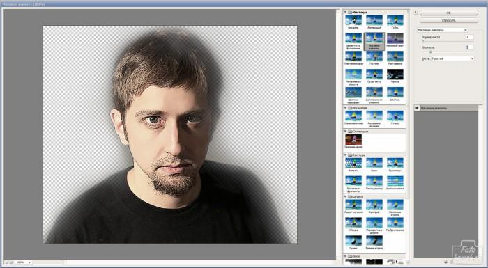 обработка портрета фото-09
