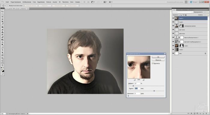 обработка портрета фото-12